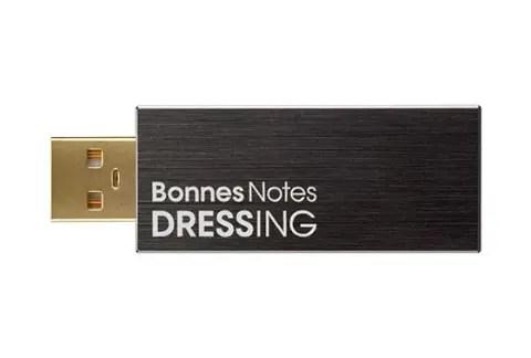 02_l パイオニア、USBに挿すだけでパソコンの音質が上がるモジュール。10万円