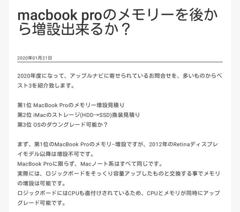 gDqcodD Apple、メモリをマザボ直付どころかCPUに内蔵してしまう