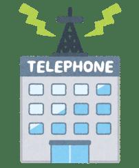 company_telephone-1-480x579 ドコモ「6カ月後、1年後に高くなるのはどうか」 ソフトバンク「割引前の価格をちゃんと提示する」