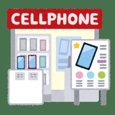 building_keitai_shop_cellphone-480x480 【携帯】ワイ将、auショップで予約したのに20分待たされてブチギレ