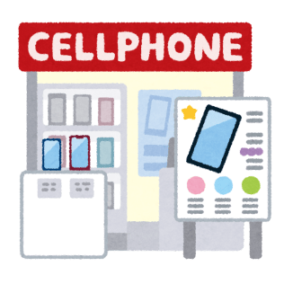 building_keitai_shop_cellphone-480x480 【携帯】楽天UN-LIMIT VI>ahamo>povo>softbank on LINE