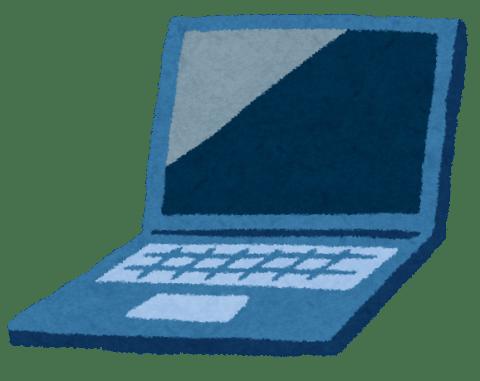 kaden_laptop-480x381 【PC】パッパがノートパソコン選んでくれっていうから