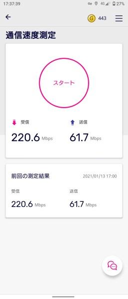 p7XuK5E-257x600 【朗報】楽天モバイル、エリア大幅拡大!