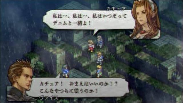 pwBDR6e 【レトロゲーム】タクティクスオウガとかいう神ゲー
