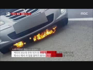 gXz1vje 【EV】ヒュンダイのEV炎上の為バッテリー全台交換絶望のEV事業大赤字に転落
