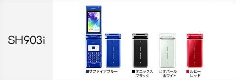 9pUrGl8-480x164 【携帯】今時ガラケーの人のことどう思う?