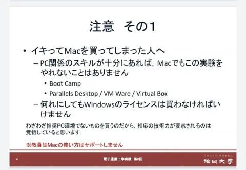 NGh1Ik7-480x332 【PC】親が大学生協のパソコン買おうとしてる、