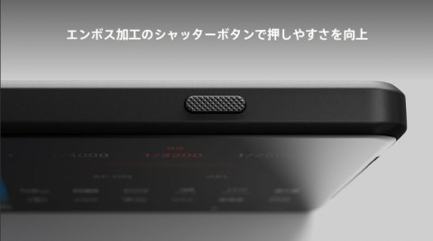 127_o-480x267 【朗報】SONY、世界初の4K 120Hz HDR対応有機ELディスプレイを搭載した「Xperia1 III」発表★2