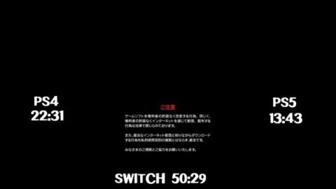 89slByE-480x270 【ゲーム】PS4のHDDさん、Switchの4分の1以下のスピードだった
