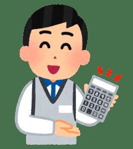 dentaku_kaden1_man 【悲報】ヤマダ電機さん、客より店員の数が多い…
