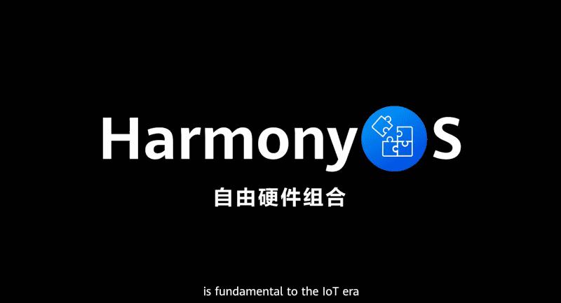 00_o 【悲報】ファーウェイさん、渾身の新OS「HarmonyOS 2」を発表するもまったく話題にならない