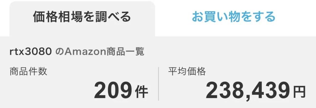 jLYxVoG-1024x350 【悲報】RTX3070ti、RTX3080tiがほぼ半額で発売へ……3070/3080買ったガイジ死亡へ