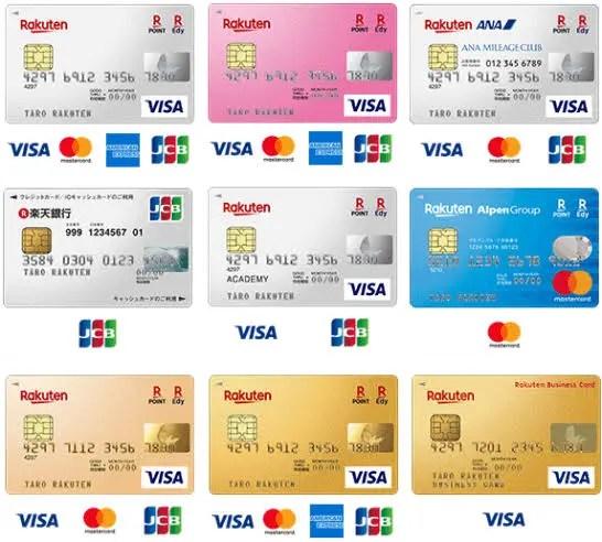 usvbyvx 【悲報】日本のクレジットカード、楽天一強だった。