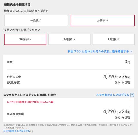 PHG8MQ4-480x471 【悲報】なんJ、Xperia 1 III購入報告なし