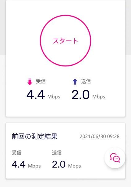 TwPeSN2-423x600 【携帯】楽天モバイル1か月使った結果wwwww