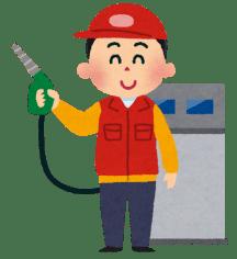 gas_station_man-480x524 【緊急】車のガソリンがもうない今山道