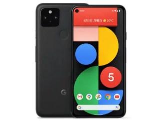 Google-Pixel-5-480x360 【悲報】Googleがつくりたかったスマートフォン「Pixel」シェアは5%未満