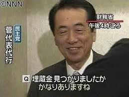 NSU254c 【立憲】枝野氏、消費税5%の財源はすべて「国債」