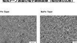 58673b968327d2cf99d7be7e97c30d95 【IT】富士フイルムが新しい磁気テープ技術を開発、1巻で580TBが可能に 「LTO-8」の約50倍