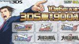 c494be482fd0971d2c7854af678759bf 【ゲーム】ニンテンドー2DSが生産終了。ニンテンドー3DSシリーズはすべて生産終了となる