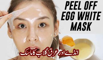 انڈے اور عرق گلاب کا ماسک