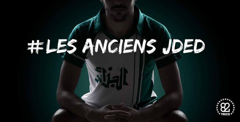 trico82-maillots