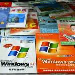 Microsoft finds pirated software a significant security threat for Southeast Asian Consumers