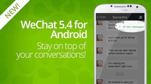 wechat-5.4-android