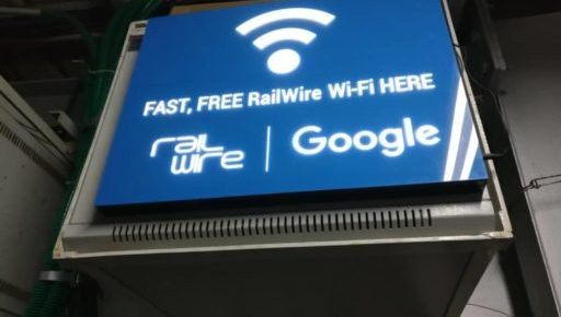 Railwire free Wi-Fi review, Railwire free Wi-Fi