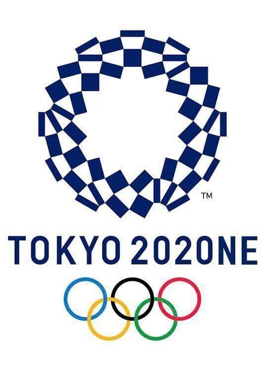 Tokyo Olympics 2021 logo