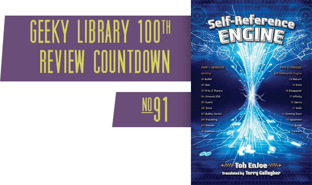 no91-self-reference-engine