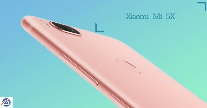 Mi 5X launched