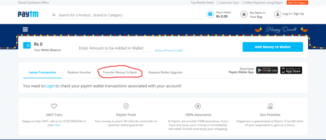 paytm bank transfer