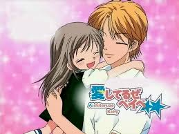 Aishiteruze Baby Review, Shoujo Anime, Shoujo Anime Review, Romance Anime, Slice of Life Anime, Retro Anime, Dramatic Anime, Anime Relationships, Anime, Aishiteruze Baby, Review, Shoujo, Slice of Life, Romance, Comedy, Drama, Melodrama, Manga, Kdrama