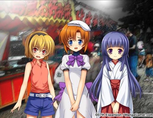 Higurashi, Watanagashi, Chapter 2, Preorder, Higurashi Chapter 2, Higurashi Chapter 2 Watanagashi, Higurashi Chapter 2 Watanagashi Preorder, Visual Novel, Kinetic Novel, Anime