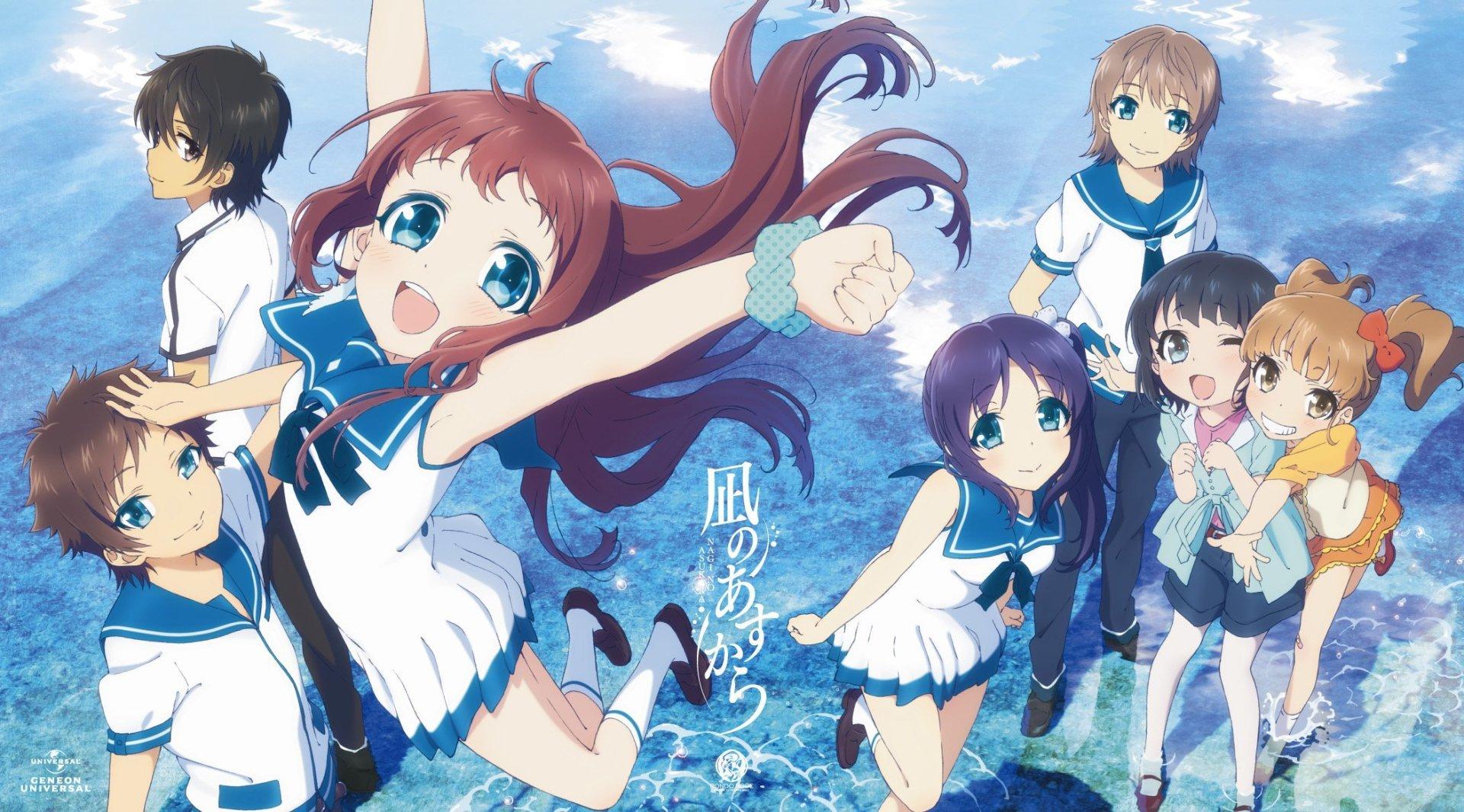 Review, Nagi-Asu, Nagi No Asukara, A Lull in the Sea, Anime, Merfolk, Merman, Mermaid, Little Mermaid, Love Between Merfolk and Human, Shoujo, Romance, Fantasy, Kawaii, Cute, Animation
