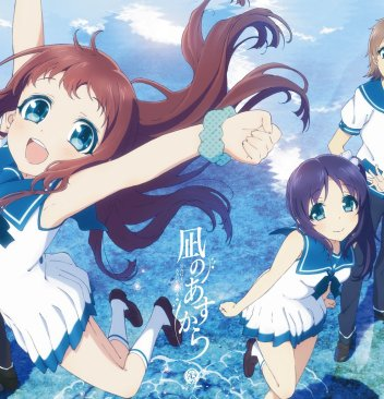 Review, Nagi-Asu, Nagi No Asukara, A Lull in the Sea, Anime, Merfolk, Merman, Mermaid, Little Mermaid, Love Between Merfolk and Human, Shoujo, Romance, Fantasy, Kawaii, Cute, Animation