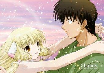 Chobits, Chii, Hideki, Sumomo, Let Me Be With You, Freyja, Freya, Shoujo, Anime, Romance, Scifi, Androids, Robots, AI, Artificial Intelligence
