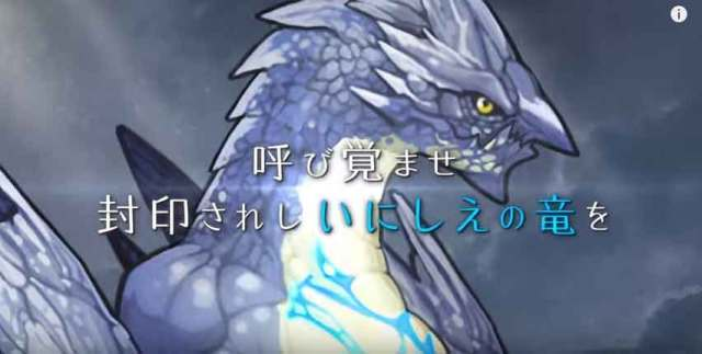 Breath of Fire is Getting a Sequel in 2016, But You Can't Play it!