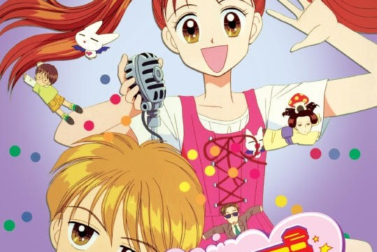 Kodocha, Child's Toy, Anime, Review, Anime Review, 90s Anime, Retro Anime, Comedy Anime, Romance Anime, Family Anime, Slice of Life, Slice of Life Anime, Romantic Comedy, Romantic Comedy Anime, Elementary School, Middle School, School Girl, School Life, Child Star, Children Stars, Anime about making movies, Anime about acting, Anime about modeling, Anime Couple, Anime Relationship, Anime Couples, Anime Relationships, Funny Anime, Old Anime, Obscure Anime