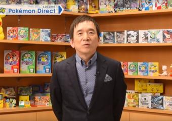 Pokemon Sun, Pokemon Moon, Pokemon 20th, Pokemon 20th Anniversary, Nintendo, Nintendo of America, Nintendo DS, NDS, 3DS, Nintendo 3DS, Pokemon, Magiana New Pokemon Generation, 7th Pokemon Generation, Pokemon, 3DS, Nintendo, Pokemon Sun, Pokemon Moon