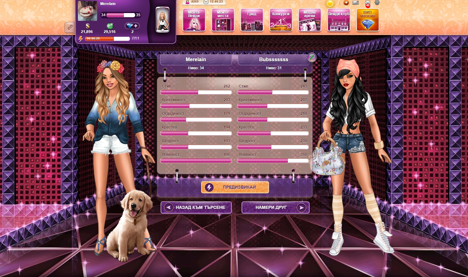 Pink Runway Fashion - Play The Girl Game Online 90