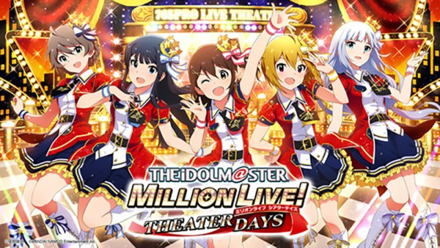 Idol Master Million Live Theater Days Japanese Rhythm Game Review