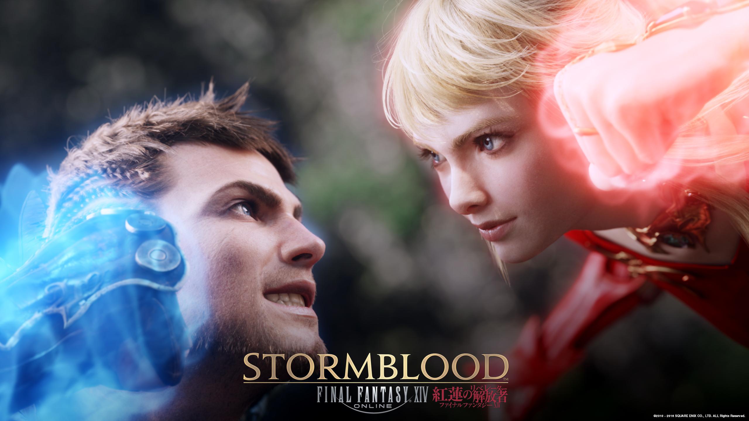 Final Fantasy Xiv Stormblood Raises The Bar Geekysweetie Com