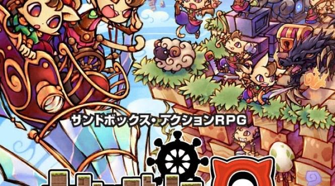 El nuevo sandbox 2D Airship Q llegará a PlayStation Vita
