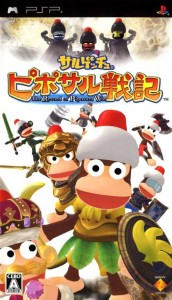 ape_escape_quest
