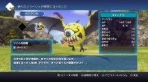 World of Final Fantasy 2016 10 07 16 003.jpg 600