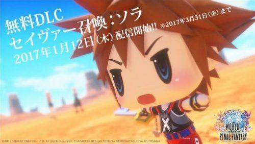 WoFF-Sora-DLC-Jan-12-Japan_001-600x338[1]