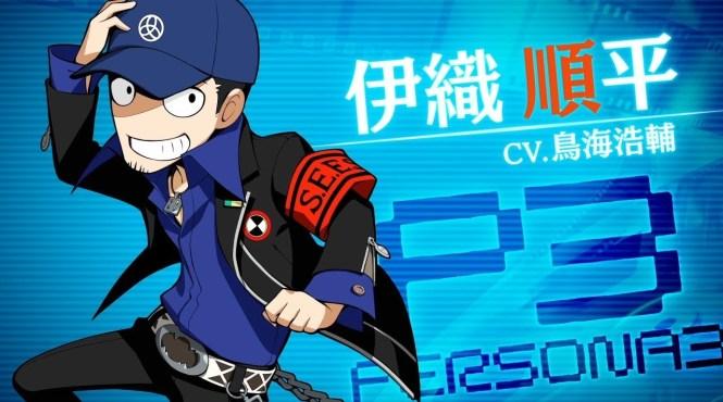 Junpei Iori es el protagonista del nuevo vídeo de 'Persona Q2: New Cinema Labyrinth'