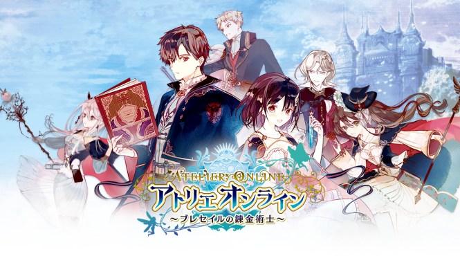 'Atelier Online' llegará el 1 de octubre a Japón